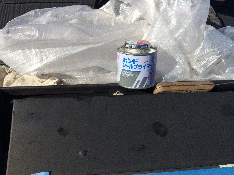 ベルックス天窓雨漏り修理事例 プライマー塗布
