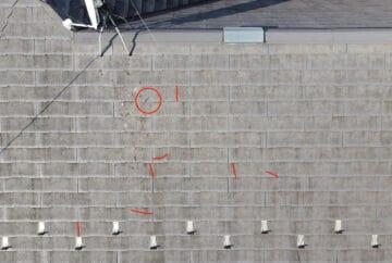 【埼玉県川口市】スレート屋根の点検、ひび割れ補修工事の事例 屋根ドローン撮影