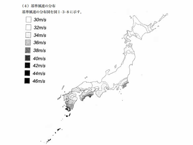基準風速の分布図
