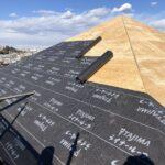 屋根材の下に施工されている下葺き(ルーフィング)の施工不良による雨漏りについて