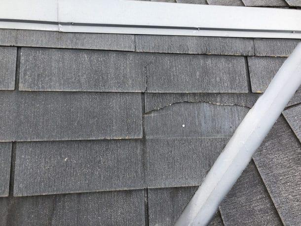 スレート屋根がひび割れしているとき