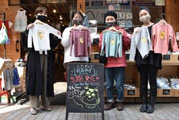 タントンタンで「 銀ちゃんTシャツ 」をお買い上げで、 ぶっこわし体験無料