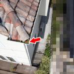 【東京都八王子市】スペイン瓦の割れ交換と、雨どい詰まりの掃除の事例