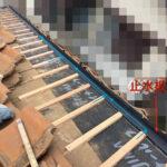 【千葉県船橋市】瓦屋根の雨漏り修理で、棟の一部の取り直し工事の事例