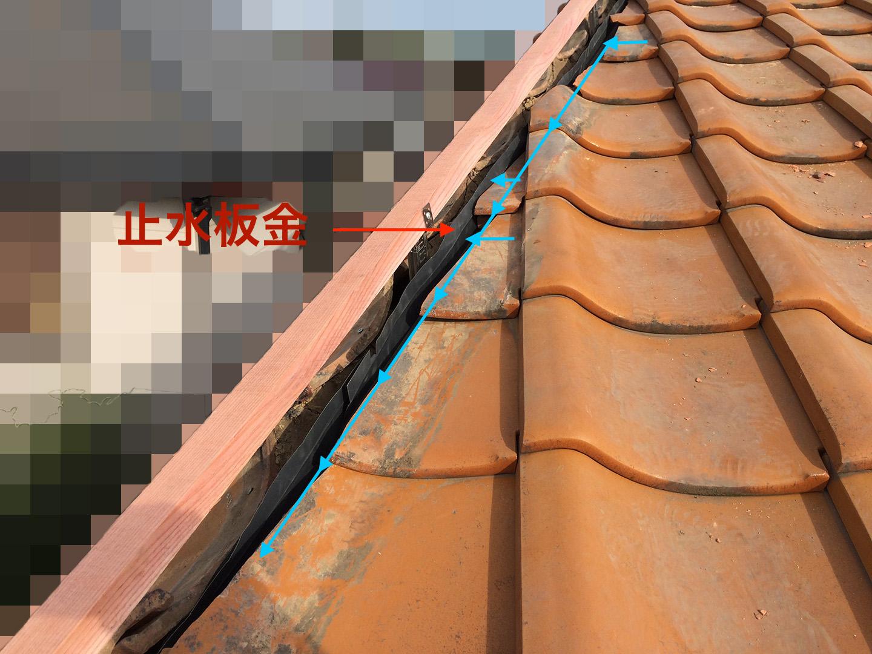 【千葉県船橋市】瓦屋根の雨漏り修理で、棟の一部の取り直し工事の事例 瓦復旧