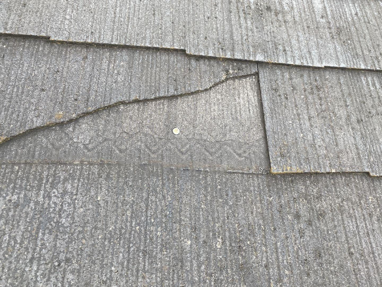 ひび割れ他 屋根 スレート アスベスト