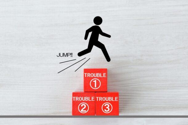 業者の見分け方とトラブル回避方法