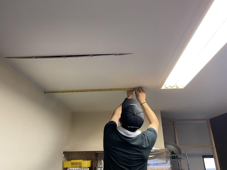 天井板(ボード)のサイズ計算 リフォーム