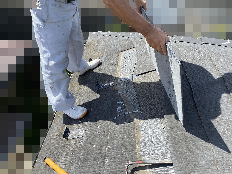スレート屋根材の差し替え