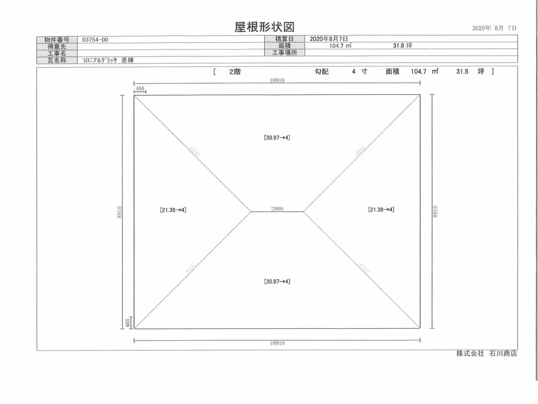 屋根伏図1