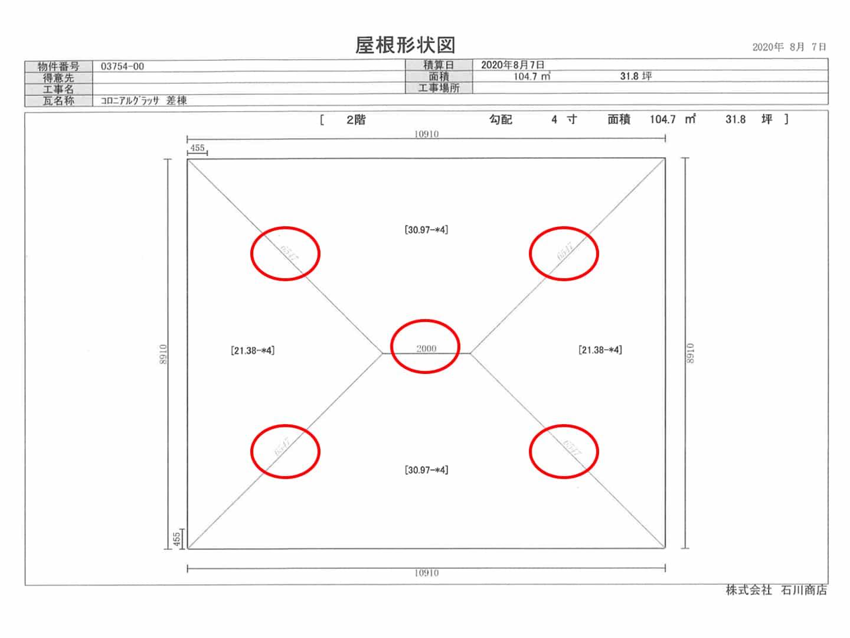 屋根伏図2