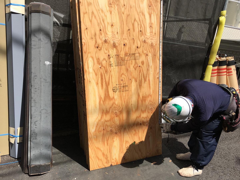 屋根葺き替え工事 野地板増し貼り1