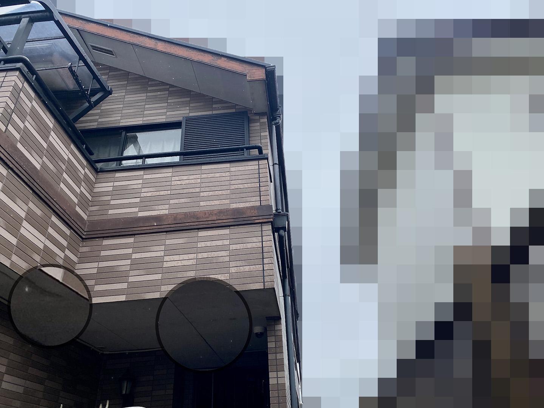 【千葉県松戸市】アスベスト入りのスレート屋根の屋根点検の事例 雨染みしている箇所の状態